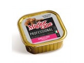 MIGLIORCANE PROFESSIONAL WITH LAMB AND RICE GR. 150