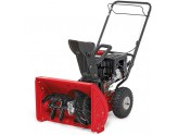 SNOW BLOWER, TURBINE CUTTER, SNOW SNOW THROWER THORX 55 OHV MTD M 56 POWERFUL